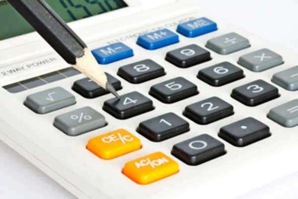 The Retirement Savings Calculator